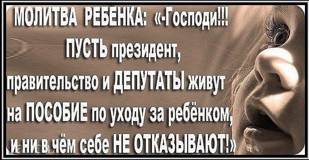 Картинки по запросу депутаты жируют картинки