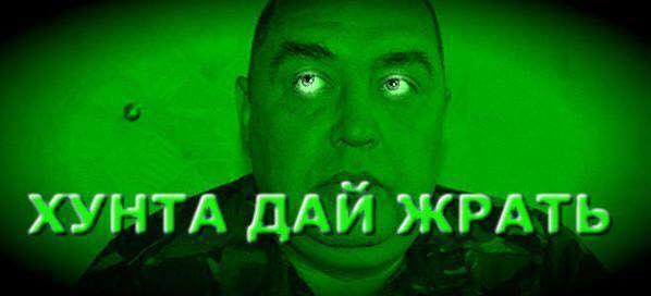 """""""Впечатление, что у нас в """"ДНР"""" живут одни инвалиды, беременные и льготники"""": сотни машин стоят в очередях на Донбассе - Цензор.НЕТ 4061"""
