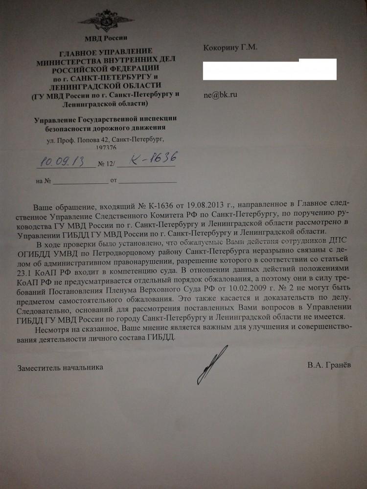 Обязательство по материнскому капиталу нотариус документы