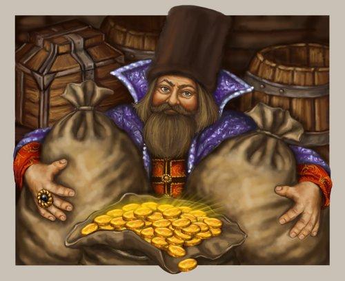 Купец и золото