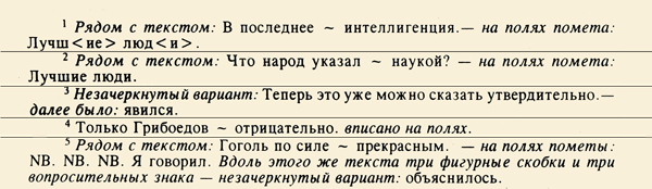 купюры_31