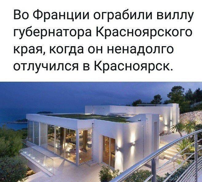 Бепспредел=ГуберКрасноярск