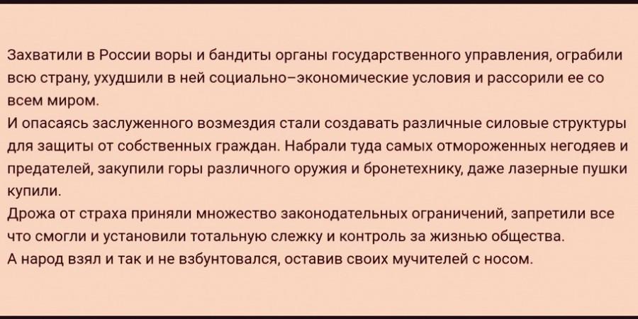 Сказка-оРуси