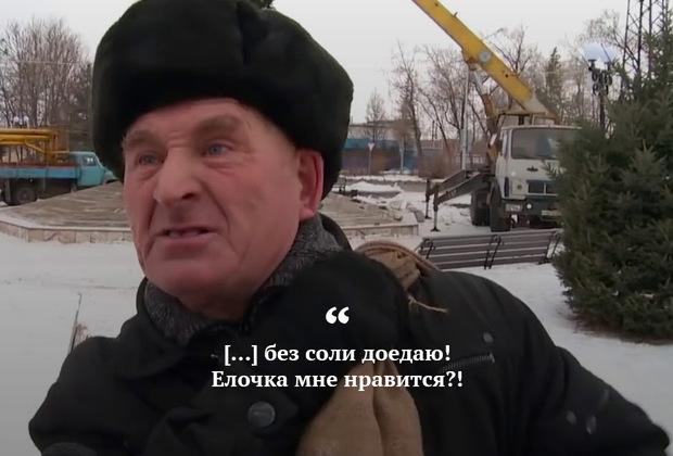 Ёлочка-Хуй-без-соли