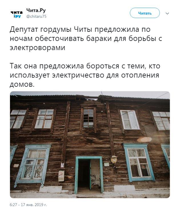 Чечня-списаны-долги