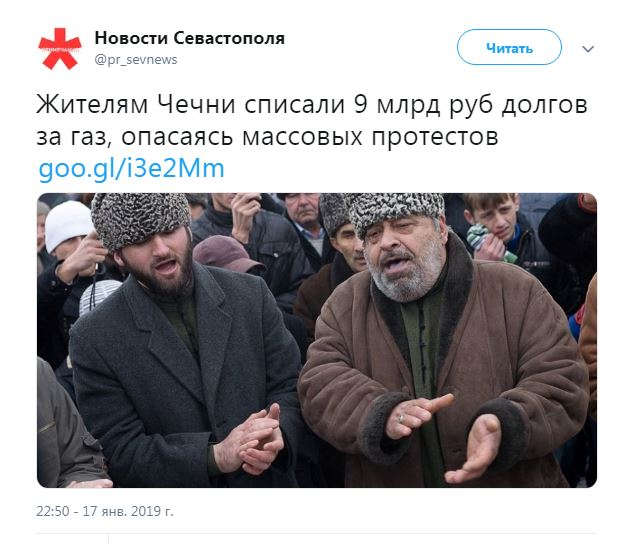 Чечня-списаны-долги1