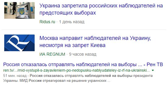 выборы-представителиРФ-нахуй
