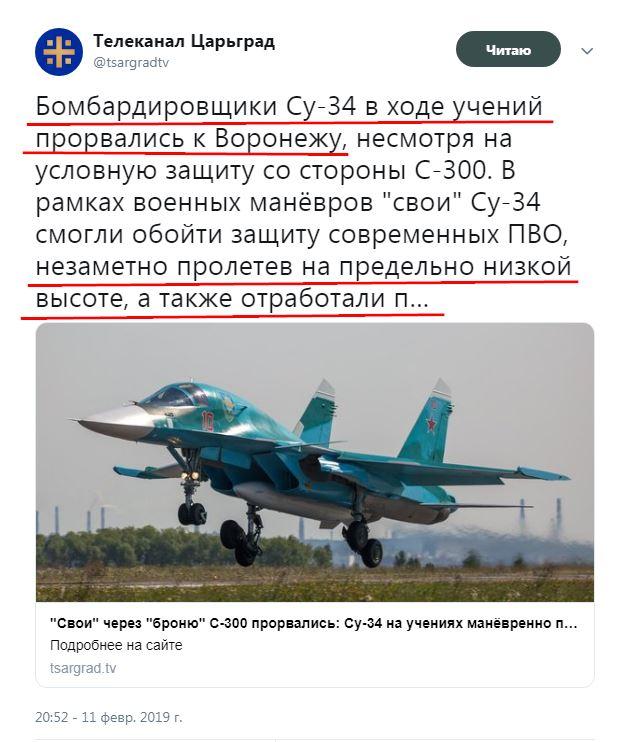 Воронеж-началось