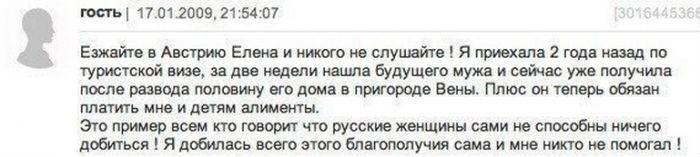 совет-севастпольским-ватницам