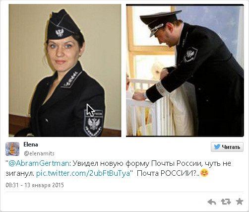 ПочтаРФ-Новая форма