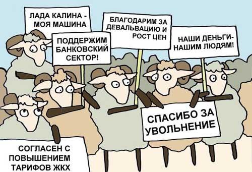 84%россиян1