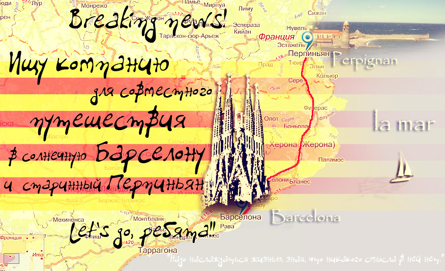 Barcelona-in-my-mind