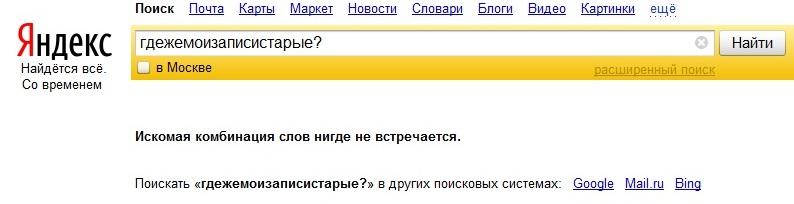 indeksatsiya_stranits_yandeksom