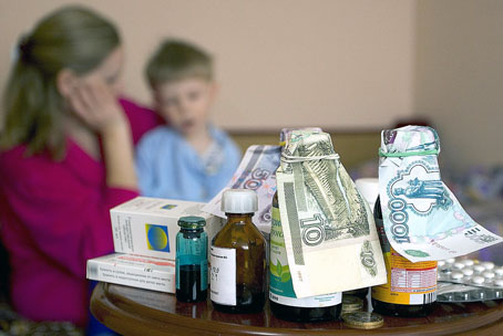 Лекарства и деньги