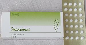 Экслютон