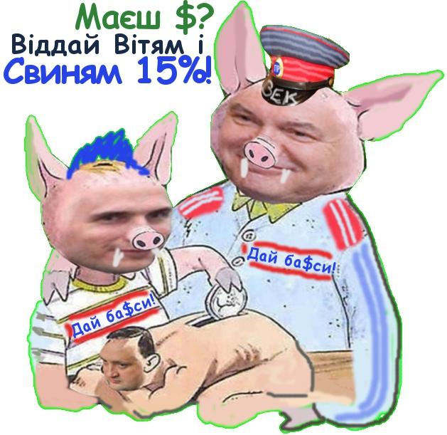 яник копилка3