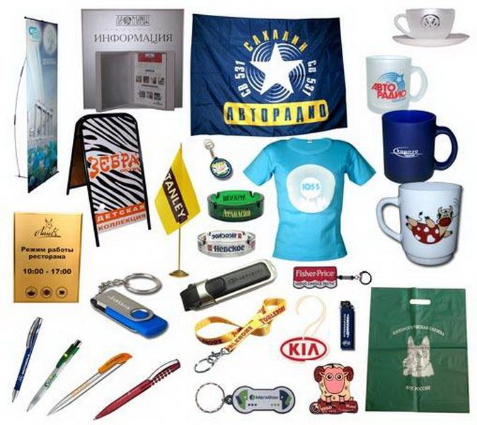 Сувениры с логотипом