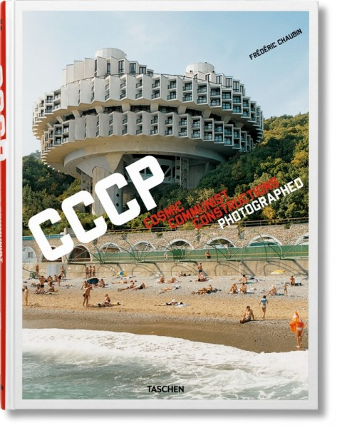 chaubin_cccp_titul