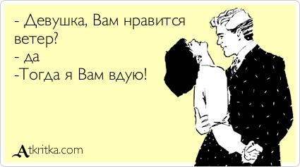 atkritka_1333023126_527