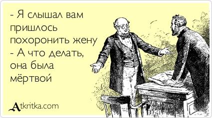 atkritka_1334832217_467