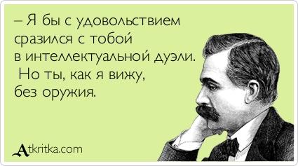 atkritka_1335025661_248