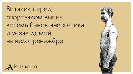 atkritka_1337283282_51