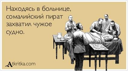 atkritka_1337933958_460