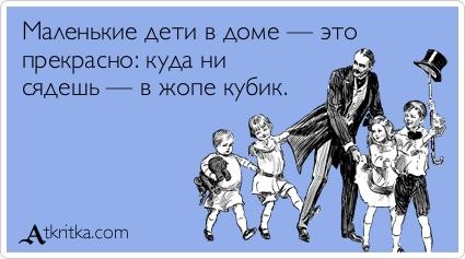 atkritka_1338897776_879