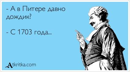 atkritka_1351596431_240