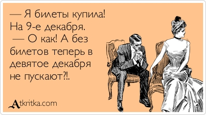 atkritka_1357821065_992