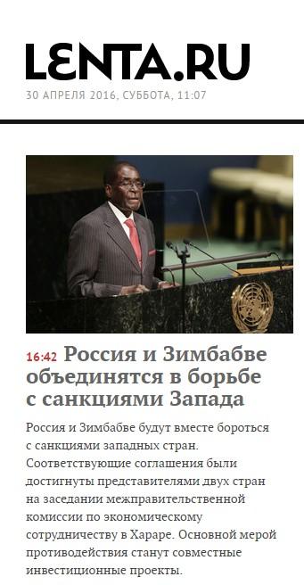 zimbabve