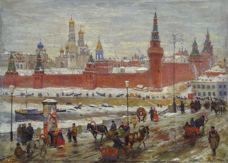 Старая Москва. Юон Константин
