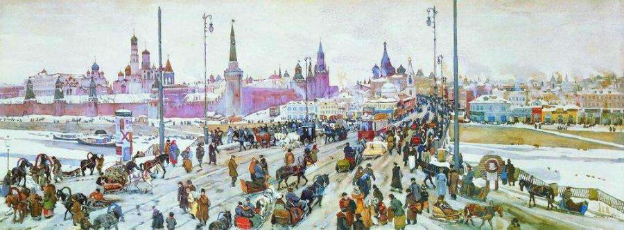 Юон К.Ф. 1911 Москворецкий мост. Старая Москва.