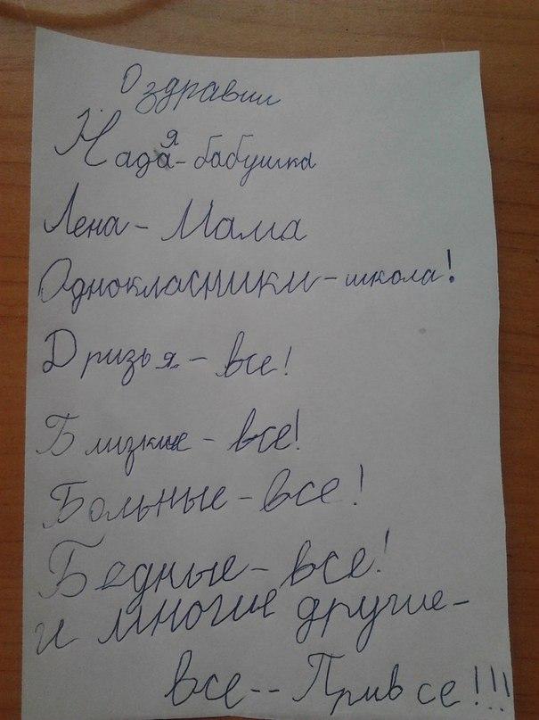 http://ic.pics.livejournal.com/nectariya/24612974/44927/44927_900.jpg