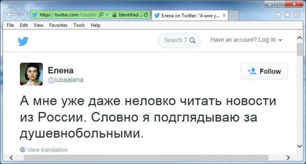 Россия продолжает оказывать поддержку Сирии, но в какие-то детали я вдаваться не могу, - Песков - Цензор.НЕТ 1162