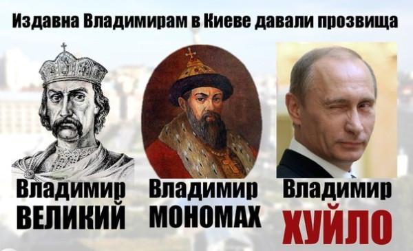 Путин-политика-песочница-политоты-хуйло-1200114.jpg