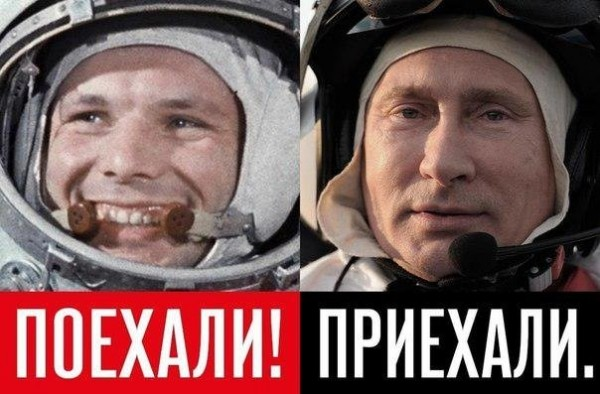 Послепраздничное:   Роскосмос» занимается не ракетам, а судебными исками,на большее мозгов не хватает