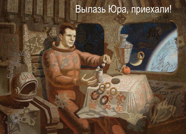 kosmos-1000.jpg