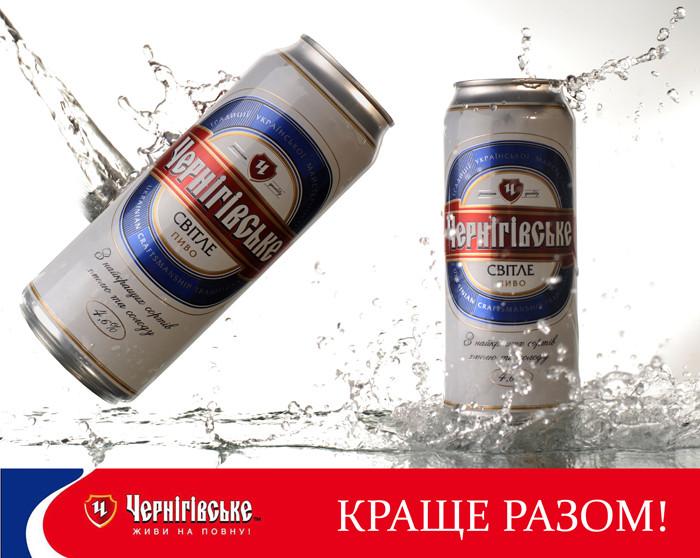 chernigovskoe-pivo-375
