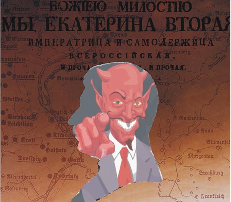 От Московских болот до Рашистской федерации