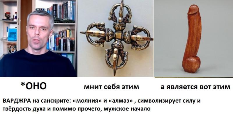 1516468420_vadzhra2.jpg