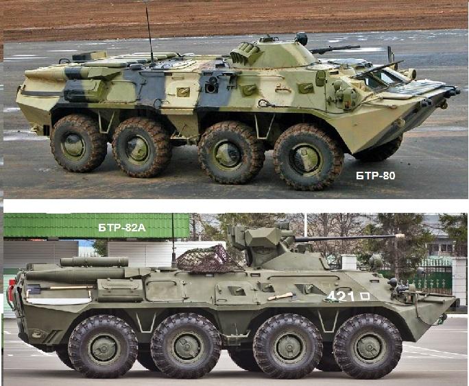 Устаревший БТР-80 и современный БТР-82а разница в 35 лет