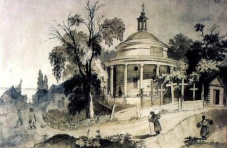 Тарас Шевченко. Аскольдова могила (1846)