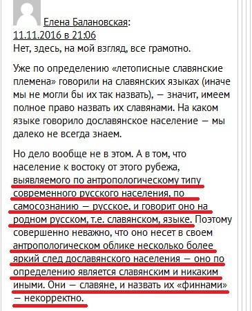 Из комментарий сайта генофонд.рф