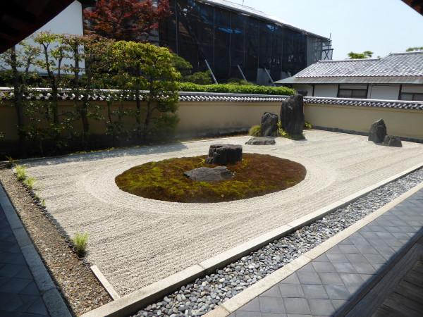 zen garden 7