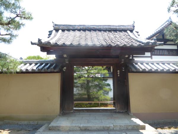 daitokudzi10