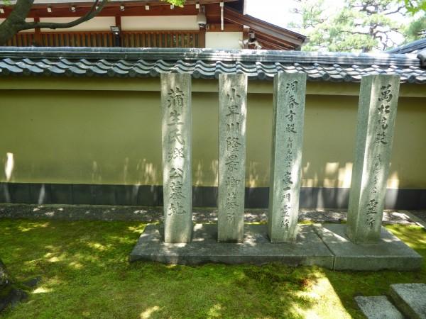 daitokudzi8