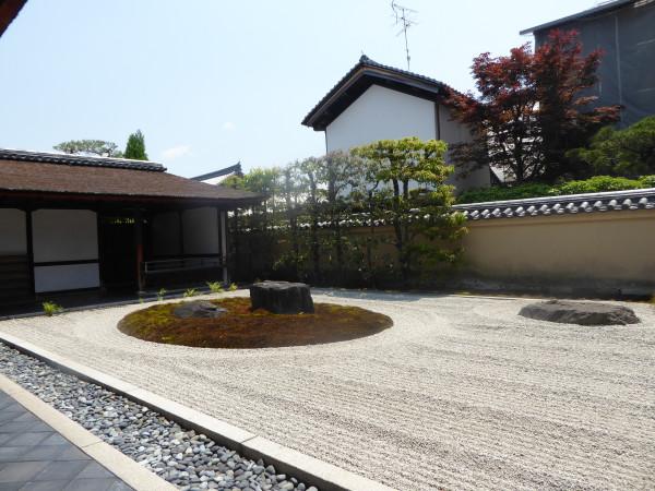 zen garden 4