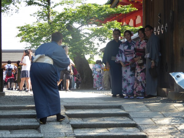 kyoto people 2