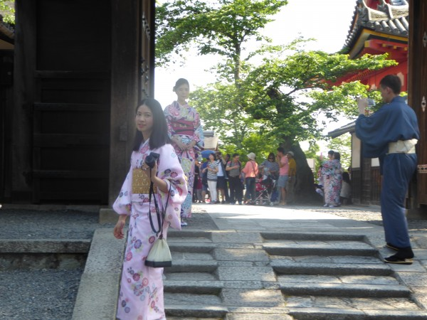 kyoto people 3